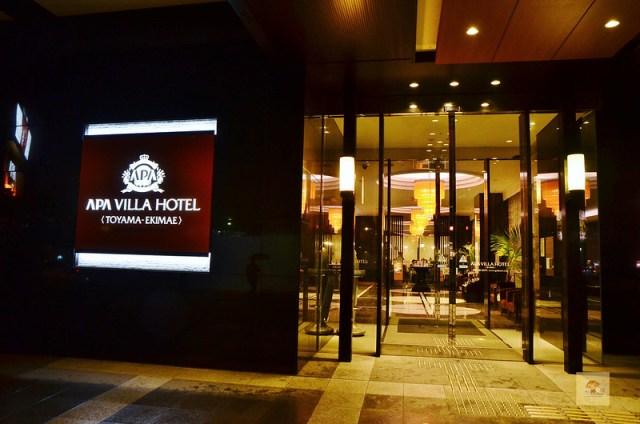 富山APA VILLA飯店