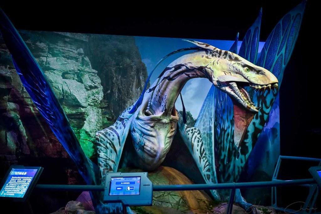 Avatar- Discover Pandora (23 of 71)