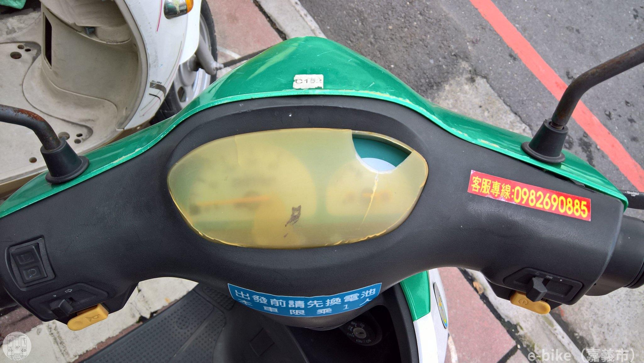 嘉義市 e-bike