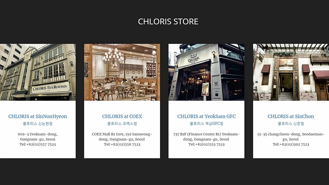Chloris Tea & Coffee List