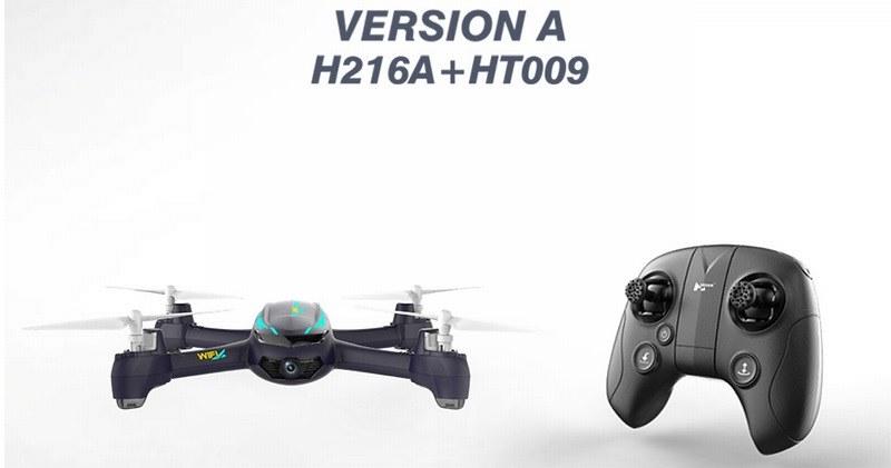 Hubsan H216A X4 DESIRE Pro レビュー (11)