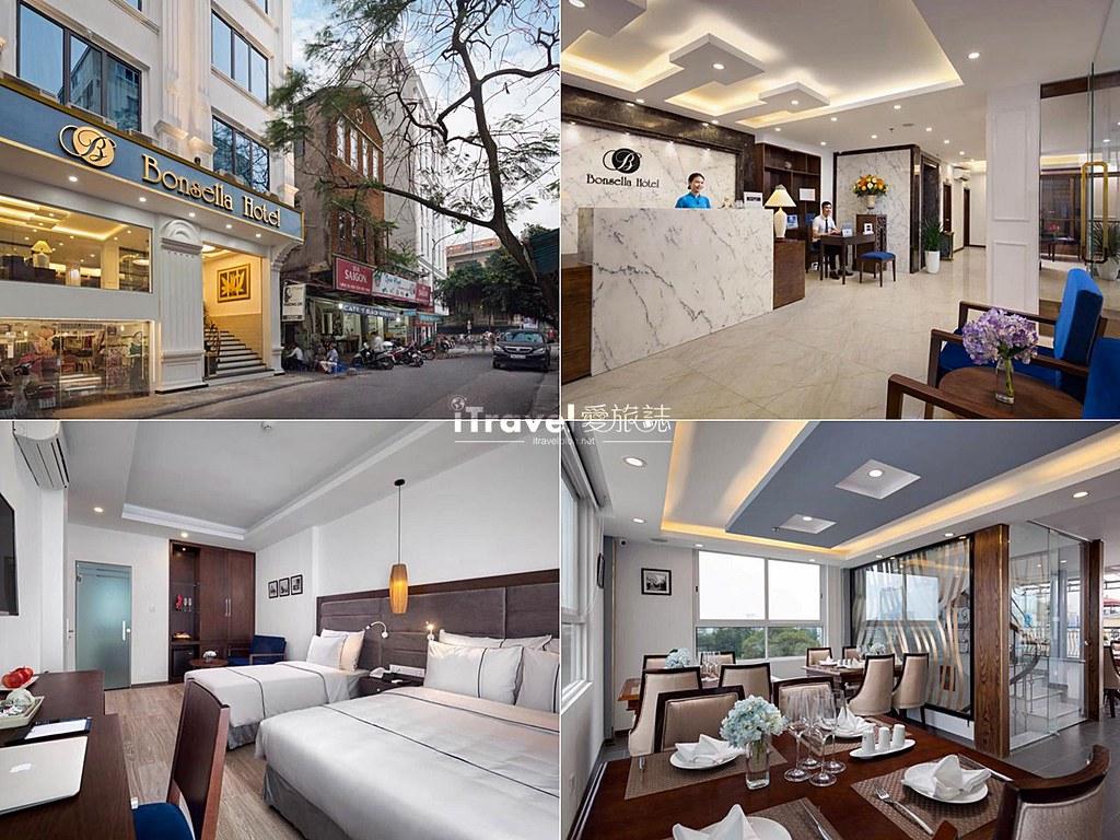 《河内饭店推荐》2018河内订房指南:12间最新开业酒店全收录