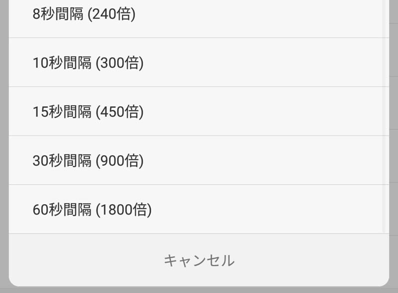 Xiaomi Mi Mix 2 カメラ検証 カメラ設定 (13)