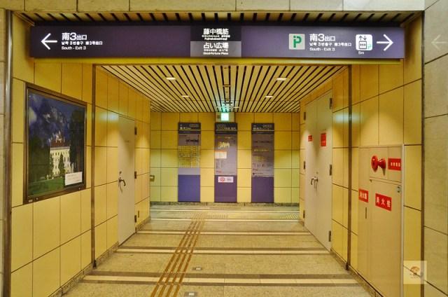 心齋橋Sarasa Hotel-7
