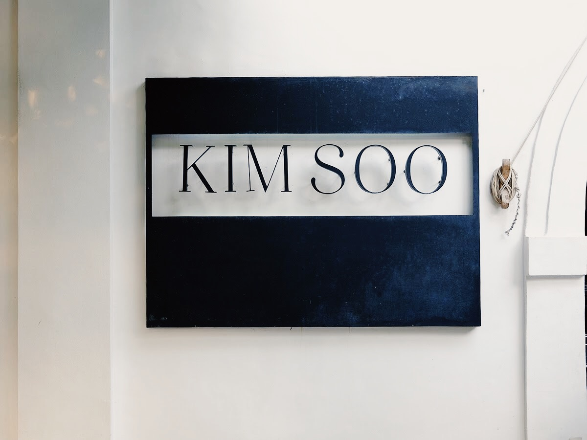 Kim Soo
