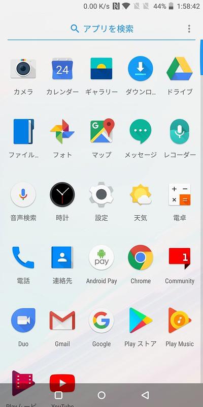 OnePlus 5T 設定 (22)