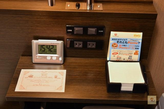 Route Inn飯店旭川站前-22