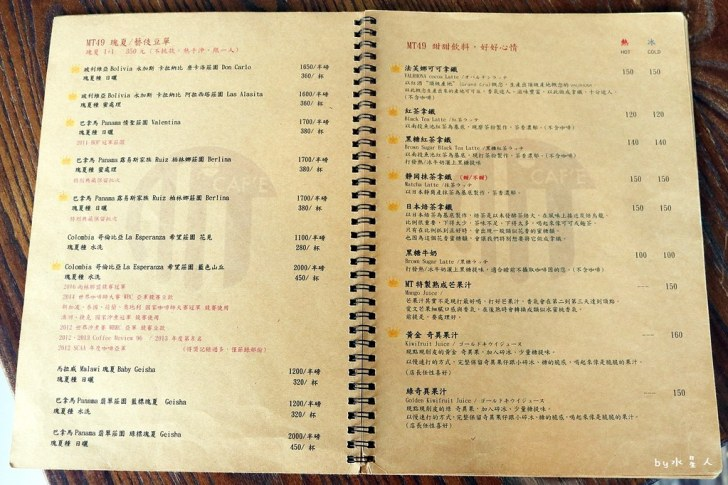 24465899337 089abb2b27 b - 熱血採訪|MT49芒果樹咖啡店,單品手沖咖啡、現做鬆餅輕食帕里尼,宮崎駿龍貓可愛陪伴