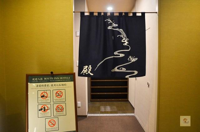 Route Inn飯店旭川站前-47