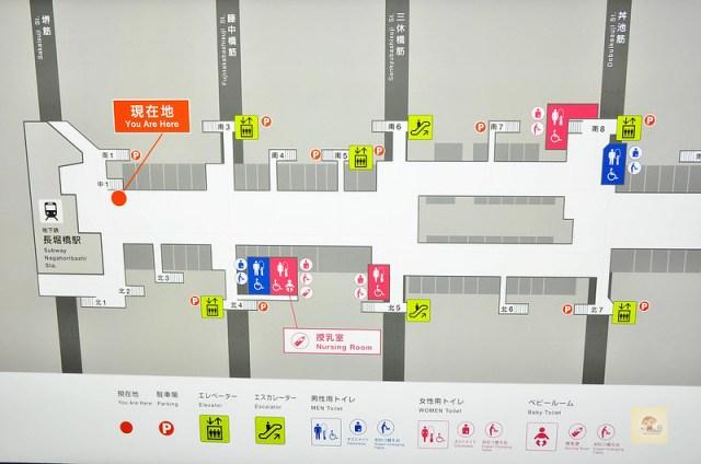 心齋橋Sarasa Hotel-5