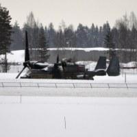 USAF Bell Boeing V-22 Osprey