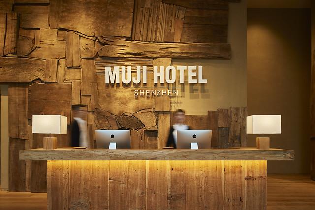 MUJI HOTEL SHENZHEN 2F Reception 无印良品酒店·深圳_2F 前台
