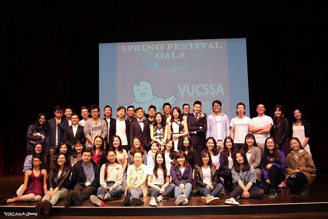 2017 VUCSSA Spring Festival Gala