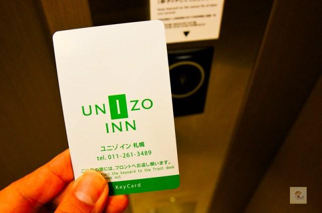 札幌unizo inn飯店 (12-46)
