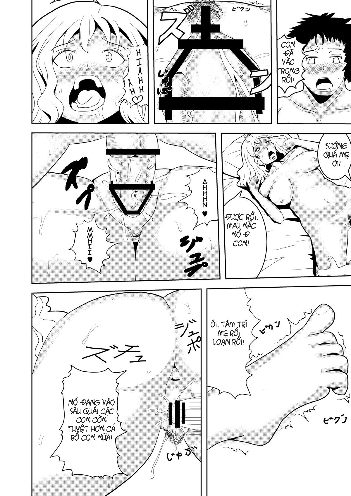 Hình ảnh  trong bài viết Kaa-san ga Fudeoroshi Shite Ageru