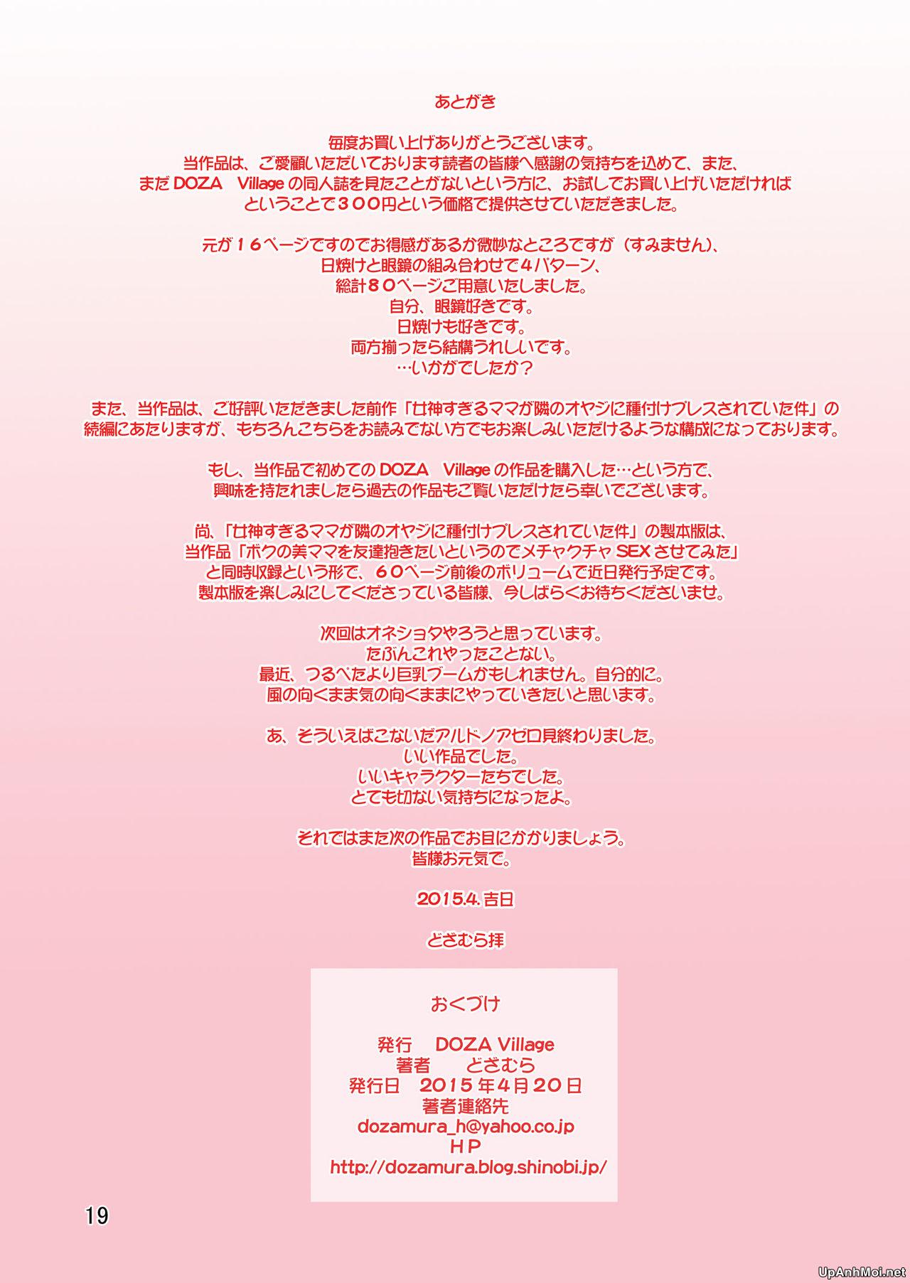 Hình ảnh  trong bài viết Boku no Bimama o Tomodachi ga Dakitai toiu no de Mechakucha SEX Sasete Mita