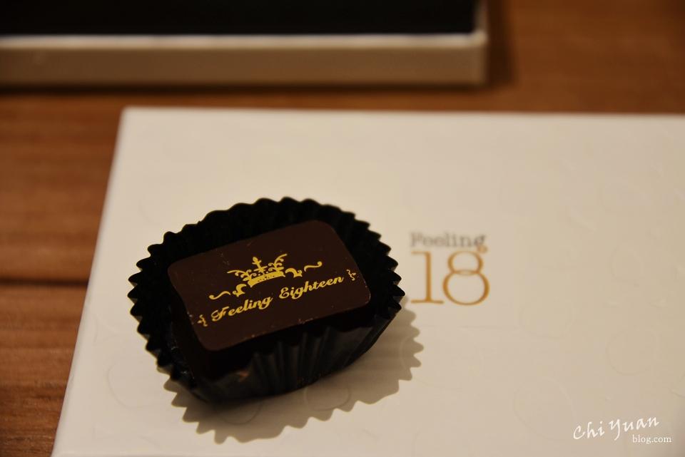 埔里18度C巧克力工房20.JPG