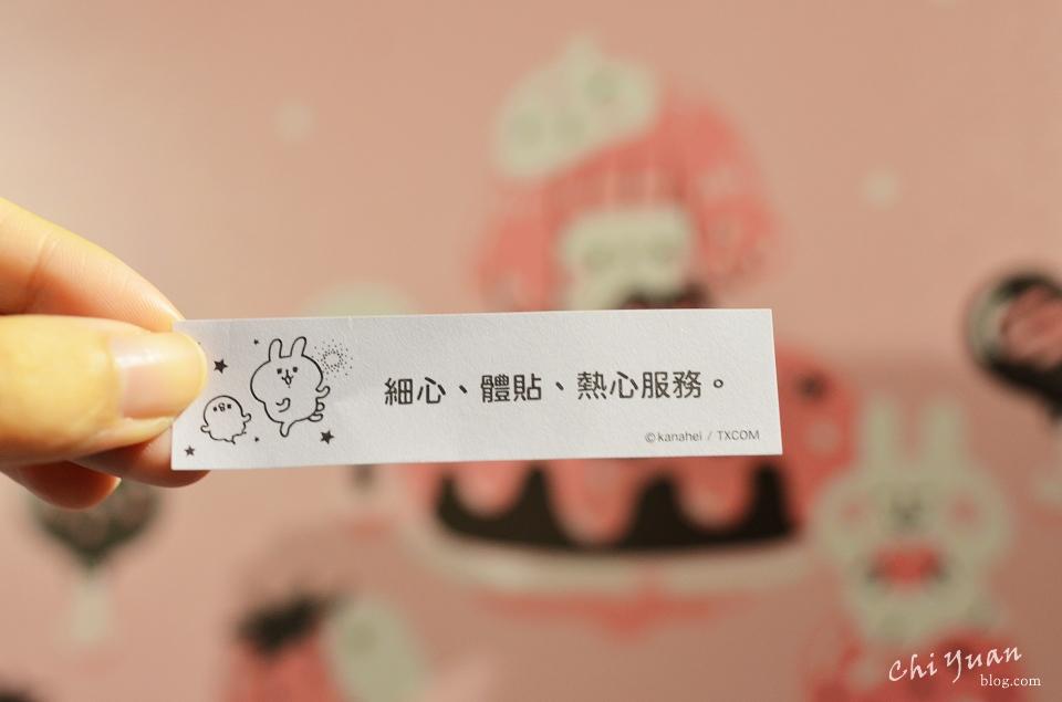 卡娜赫拉的愜意小鎮特展33.JPG