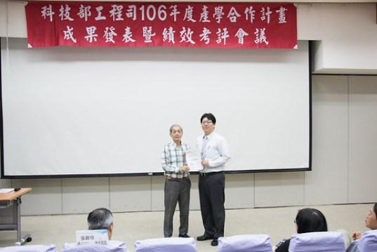 化材系姚少凌教授