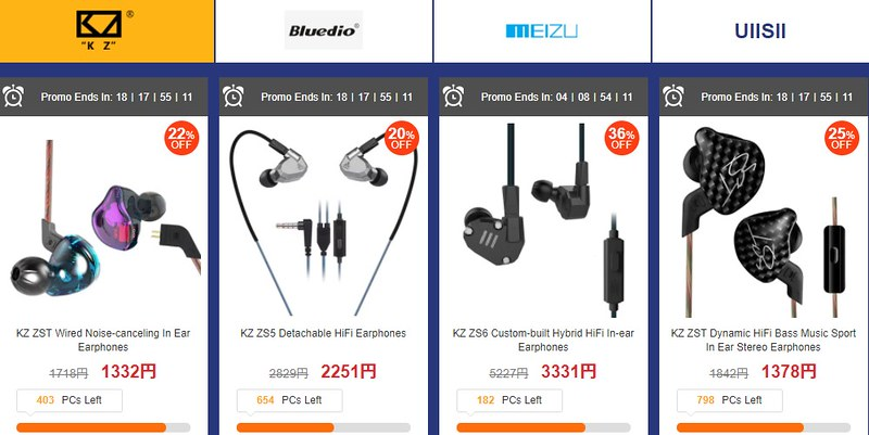 GearBest New year セール (17)