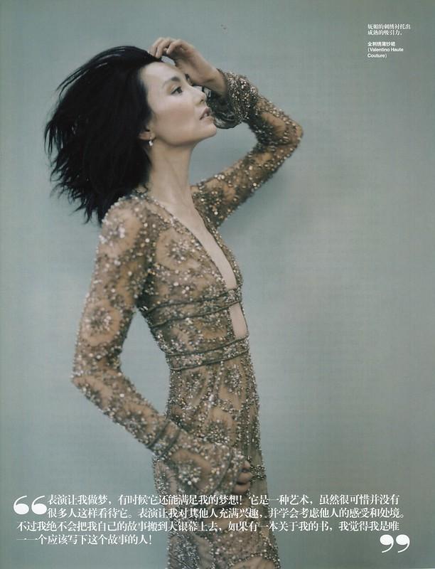 Asian Beauty, Maggie Cheung, Vogue China, No.67, Oct. 2006