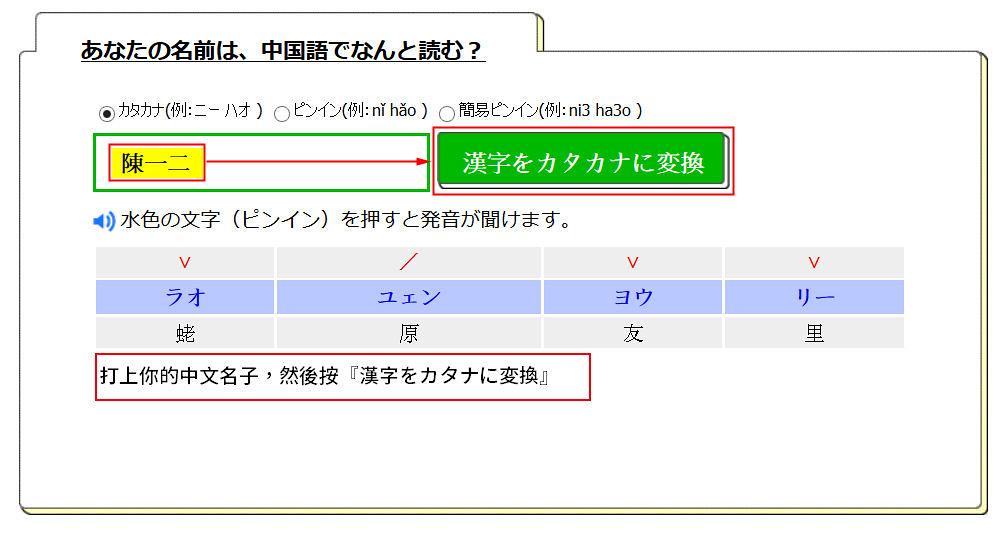 [APP] JapanTaxi 日本 計程車 叫車APP @ UMAX的部落格 :: 痞客邦