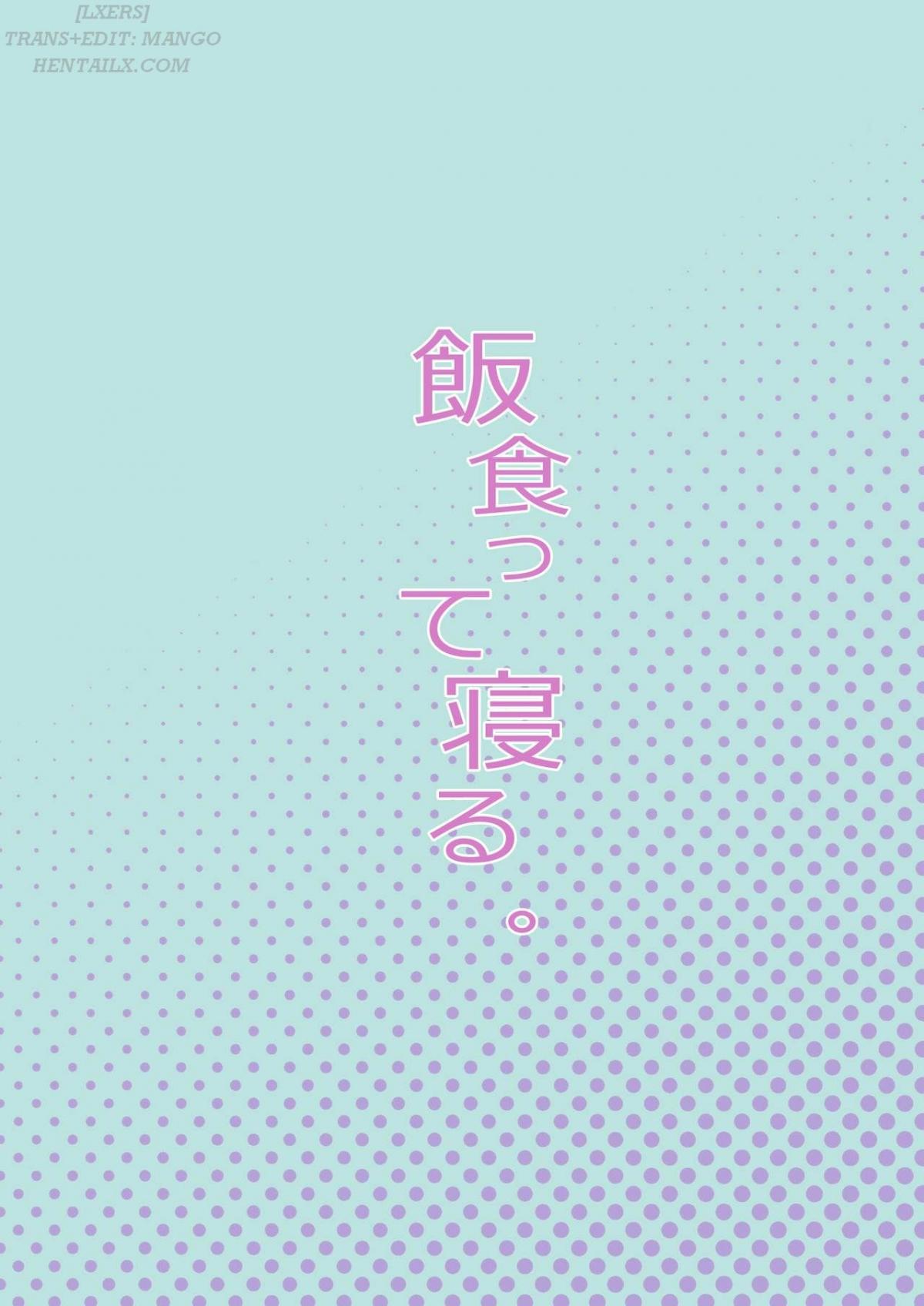 Hình ảnh 40264711372_bd2f59337a_o trong bài viết Tensai Shoujo demo Baka Mitaini Ecchi ni Narimasu