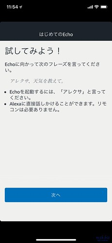 th_IMG_5262