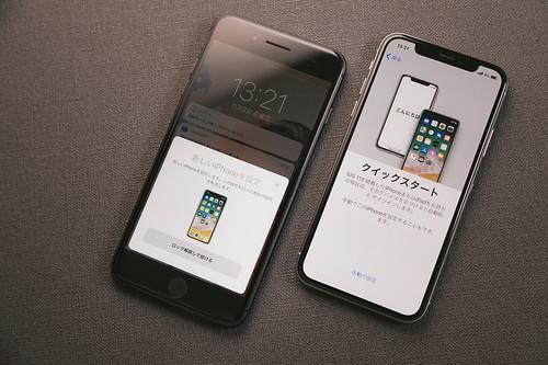 iPhonexIMGL6193_TP_V4