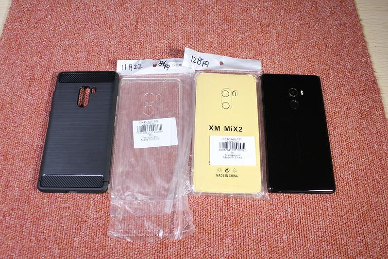Xiaomi Mi Mix 2のTPU透明ケースを2つ開封レビュー (1)