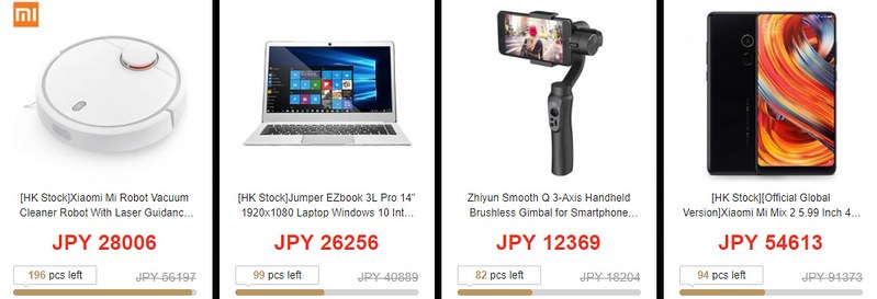 geekbuying happy new year sale (25)