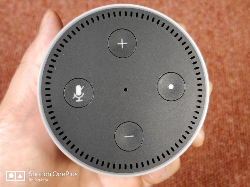 Amazon Echo dot 開封レビュー (16)