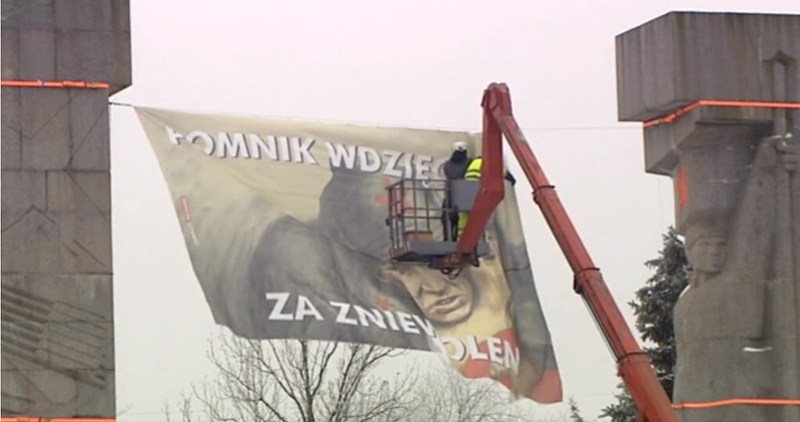 banner szubienice