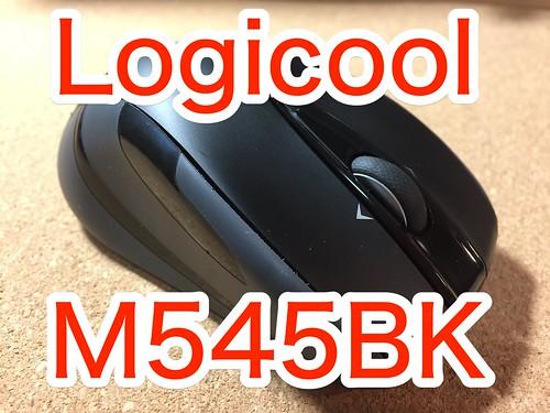 IMG_5680 2