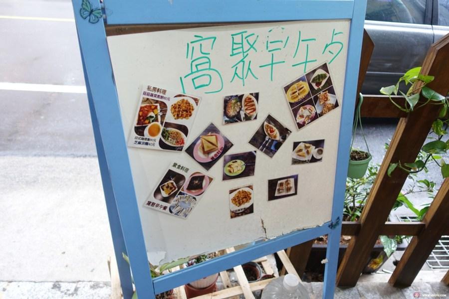 中悅大飯店,南門市場,早午餐,桃園美食,窩聚早午餐,鮮鮮現做 @VIVIYU小世界