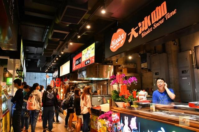 I PLAZA愛廣場, 台中一中商圈, 台中景點推薦, 一中街必吃美食, 樂丘廚房