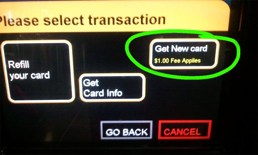 MetroCardScreen02