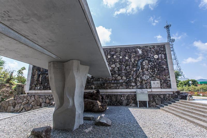 El sitio del martirio de los 26 santos de Japón (二十六聖人の殉教の地)