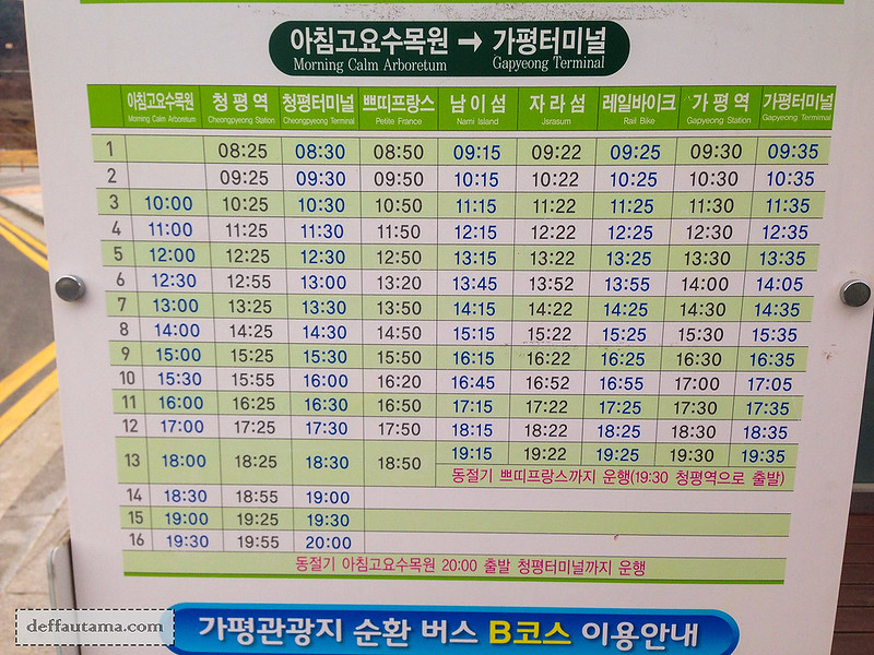 Garden of The Morning Calm - Shuttle Bus Timetable 2