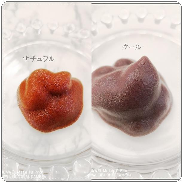 iro-mochi(いろもち)合体ムース画像