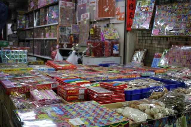 三鳳中街 (15)