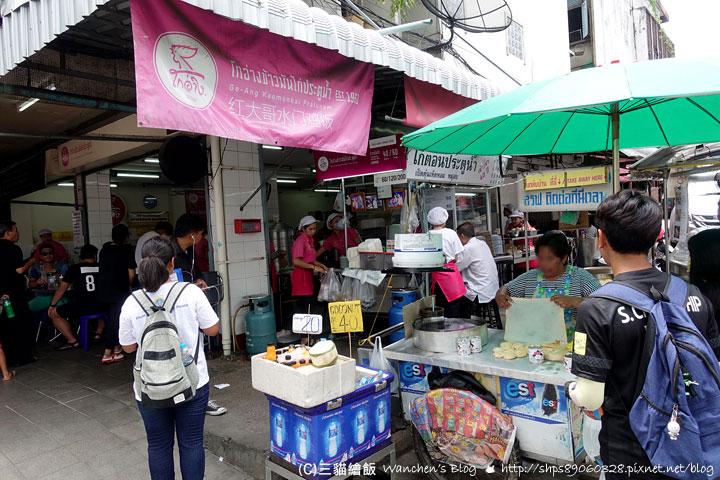 紅大哥水門雞飯 泰國曼谷必吃海南雞飯(粉紅制服版) 好吃名不虛傳 @ 三貓繪飯 :: 痞客邦