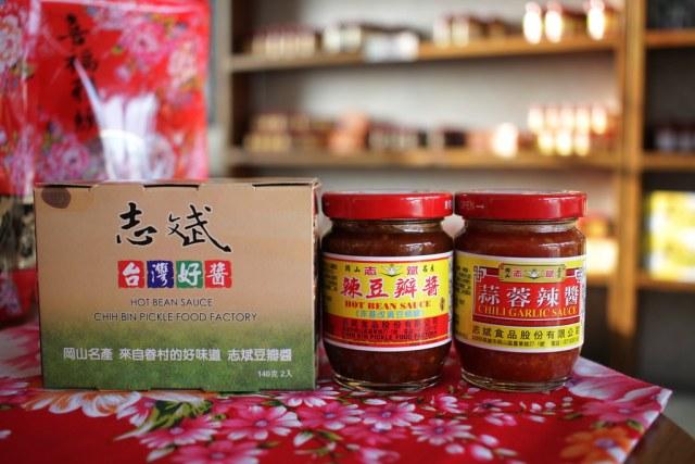 岡山志斌豆瓣醬 (10)