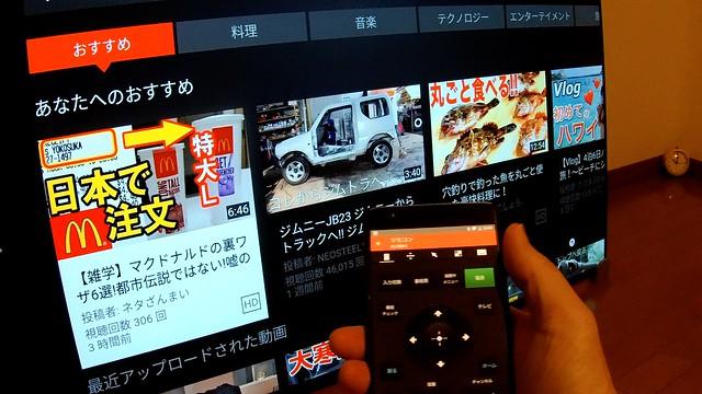 [4K]SONY A1とVideo & TV Sideviewアプリの組合せが便利すぎる_2