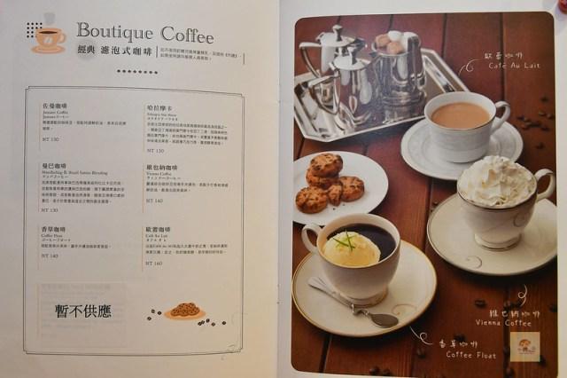 佐曼咖啡晚餐-8