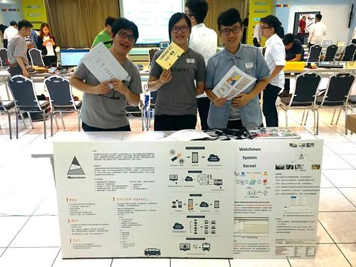 2017經濟部技術處搶鮮大賽