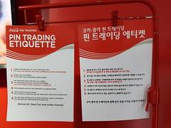 2018 PyeongChang Jeux Olympiques 20 02
