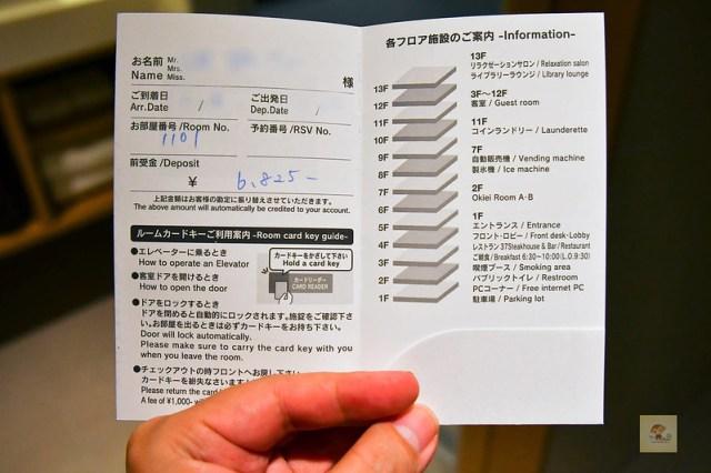 JR九州飯店Blossom那霸-57