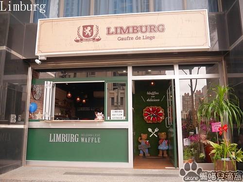 Limburg Waffle