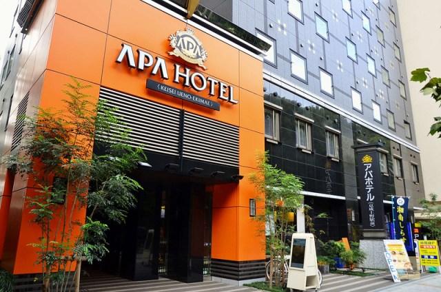 APA飯店京成上野站前-2